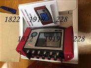 原装贺德克测量仪HMG 3010-000-D现货