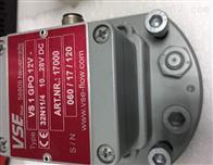 德国威仕流量计VS01GP012V 12A11/2 24V