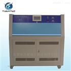 029紫外线老化测试设备