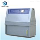 030紫外线塑料老化测试机