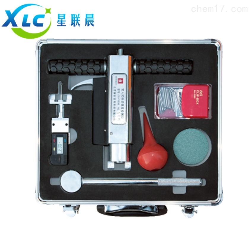 贯入式混凝土强度检测仪XC-SJY-1000现货