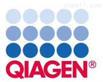 Qiagen产品促销