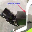 言泉厂家PDHZ-YB3003轻便多功能防爆手提灯