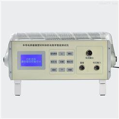 BR-DXB型半导电屏蔽橡塑材料体积电阻率智能测试仪