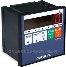 单物料加料系统称重控制仪表