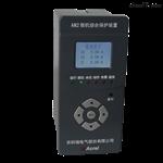 安科瑞AM2微机综合保护装置