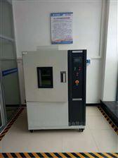 贵州GDS-225型贵州GDS-225型可编程恒温恒湿试验箱