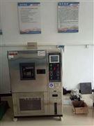 贵州CREE-5018耐臭氧试验机
