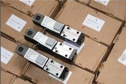 促销ATOS直动式减压阀RZGO系列