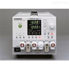 PMP系列日本菊水 PMP系列多路输出直流稳压电源
