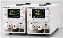 PMX系列日本菊水 PMX系列小型直流稳压电源