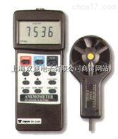 TIME®2130超声波测厚仪(精密型)
