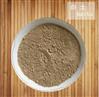 氯化矢车菊素:花青素现货供应