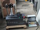 塑料排水帶芯帶壓屈強度試驗機-标准