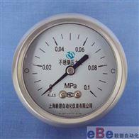 Y-60BFZ/100BFZ/150BFZ不锈钢轴向压力表