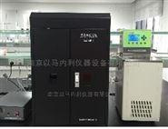 YMNL光化学反应仪