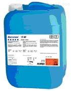 实验室玻璃器皿碱性清洗剂Deconex ®15PF