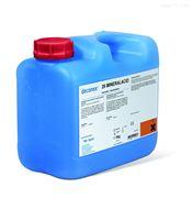 有机酸中和剂Deconex ® 26 MINERALACID