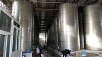 天津二手50吨50立方不锈钢储罐