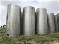 北京二手40吨40立方不锈钢储罐