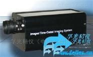 熒光磷光探針時間選通成像系統