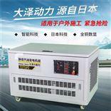 10kw静音汽油发电机医务室备用