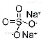無水硫酸鈉—檢測試劑