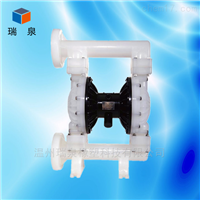 QBY3-50~65S气动塑料隔膜泵