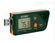 美国EXTECH TH30 USB双温度数据采集器