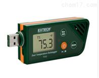 TH30美国EXTECH TH30 USB双温度数据采集器