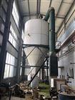 回收二手喷雾干燥机干燥和造粒的装置