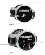 FS-M,FS-0(磁随动型)官网川崎KAWAKI可视pt88计原装进口