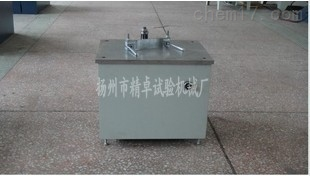JZ-5023哑铃型制样机