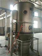 回收二手沸腾造粒机
