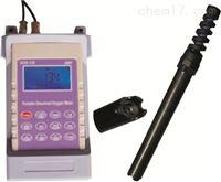 DOS-118型便攜式溶氧儀