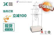 实验室型射流萃取器红外测油仪