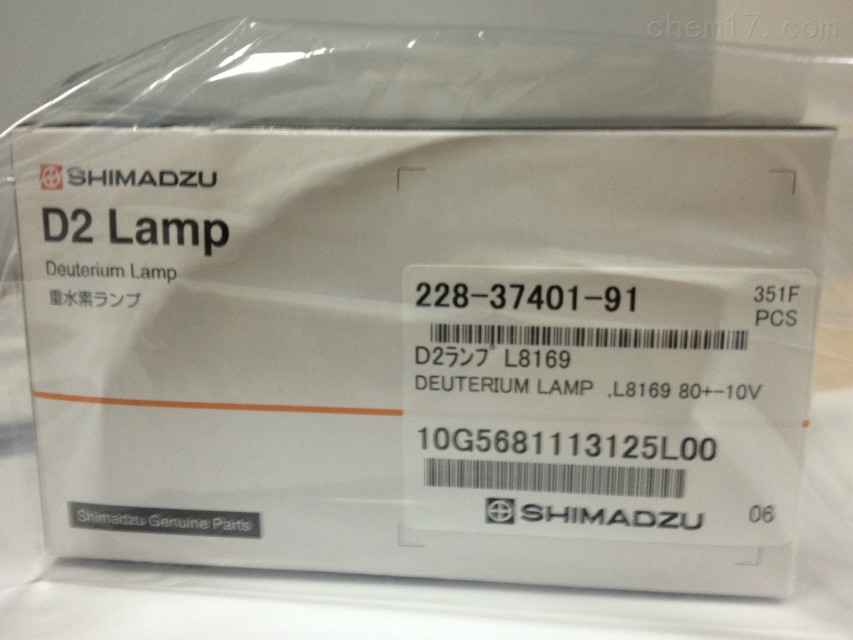 島津液相色譜儀紫外檢測器氘燈 適用於LC2010