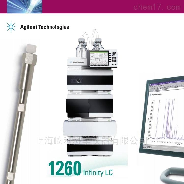 1260 Infinity单元 Agilent 安捷伦 液相色谱系统