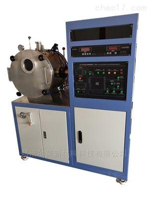 KZG-0.5KZG-0.5真空高频熔炼炉