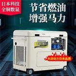 7kw静音柴油发电机工厂价