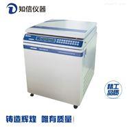 大容量数显  立式低速冷冻离心机L6042VR