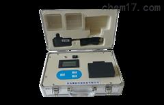JC-SC-1水质快速检测箱