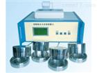 SZ-HD-4智能水分活度测量仪