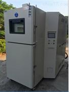 西安温湿度低气压箱