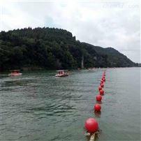 FQ300武汉内湖警示用30公分塑料浮球