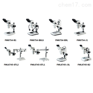 连续变倍体式显微镜FM-6745