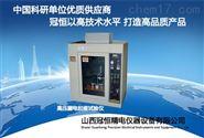 高压漏电起痕试验仪配置