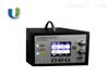 恶臭气体在线监测分析系统设备