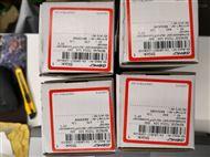 品牌kistler 型号5073A111传感器