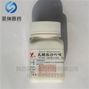 尿素/碳酰胺医药级原料药CP版药典质量标准